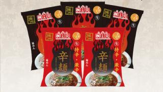2-7 元祖5食セット(黒3・赤2)
