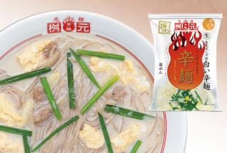 3-4 白辛10食セット