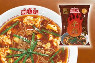 3-6 味噌辛10食セット