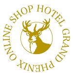 志賀高原のジャムをお取り寄せ|オンラインショップホテルグランフェニックス