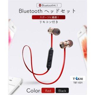 ワイヤレス イヤホン bluetooth 高音質 両耳 ワイヤレスイヤホン 最高音質 マイク内蔵 日本語音声通知 技適認証済み iphone Android 重低音 送料無料