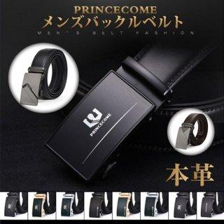 ベルト オートロック スライド式 レザー メンズ 牛革 本革ベルト 紳士 革 ブラック ブラウン 送料無料