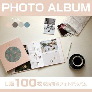 アルバム 大容量 送料無料 ポケットアルバム かわいい おしゃれ インスタ L版100枚収納