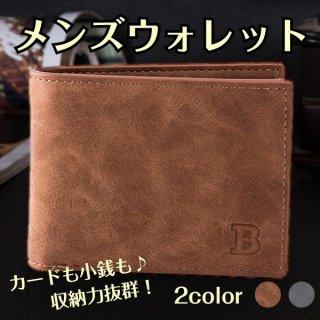 財布 メンズ レディース 二つ折り財布 折財布 レザー