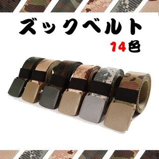 ベルト メンズ ナイロン 穴なし 無段階調整 プラスチック バックル ガチャベルト レディース プラスチックバックル 送料無料