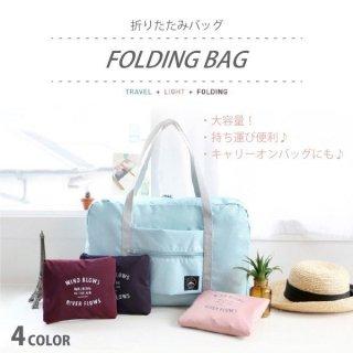 エコレジバッグ エコバッグ レディース ショッピング バッグ 折りたたみ バッグ 出張 旅行 仕事 送料無料 ポイント消化