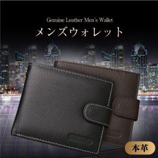本革 財布 メンズ  二つ折り財布 エグゼクティブ コードバン 二つ折財布 メンズ 本革 小銭入れあり あすつく さいふ サイフ ギフト 送料無料 ポイント消化