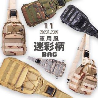 ボディバッグ メンズ 2Wayバッグ ショルダーバッグ ワンショルダーバッグ ボディバッグ バッグ 11色 軍用風 迷彩 水筒 収納 多機能  送料無料 ポイント消化