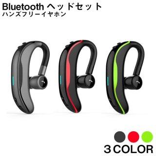 ワイヤレスイヤホン bluetooth イヤホン 高級 片耳用 マイク強化 iPhone android アンドロイド スマホ 運転 高音質 ランニング スポーツ ジム 音楽
