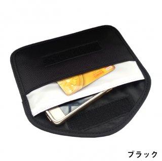 スキミング防止用 遮断ポーチ RFID カードケース パスポート クレジットカードケース 磁気シールド セキュリティー 送料無料 ポイント消化
