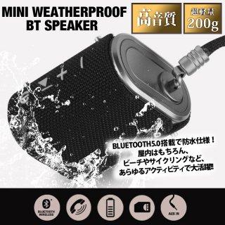 ワイヤレス Bluetooth 5.0 スピーカー ブルートゥース IPX6  高音質 防水 防塵 重低音 対応 TFカード TFカード AUX 接続  iphone スマホ 送料無料 1年保障付