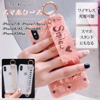 iPhoneXSMax対応 iphoneX/XS/XR 7/8Plusケース カバー ベルト リングスタンド付き カバー 保護カバー ワイヤレス充電可能 スマートフォンケース 送料無料