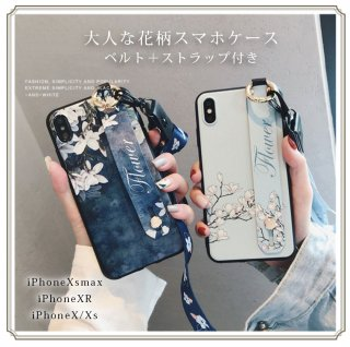 iPhone XR ケース iPhone XS iPhone ケース iphone Xs Max スマホケース ストラップ付き ハンディベルト ベルトあり 保護カバー 首掛け 腕掛け 送料無料