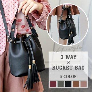 2wayバケットバッグ タッセル レディース 鞄 かばん ミニバッグ 巾着バッグ バケツ型 小さめ 軽量 ショルダーバッグ 斜め掛け 肩掛け ハンドバッグ  送料無料