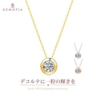 GEMOPIA ネックレス シルバー 925 K18コーティング ギフト 3カラー プレゼント 女性 大人 レディース クリスマス