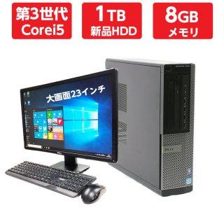 中古パソコン デスクトップ Windows10  おまかせパソコン 新品 HDD 1TB or SSD 240GB メモリ 8GB 第3世代 Core i5  23インチ モニター Office付き