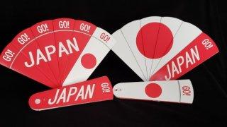 JAPAN扇子