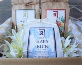 お米食べ比べ セット  2kg×3