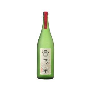 本格芋焼酎『音乃葉』1,800ml
