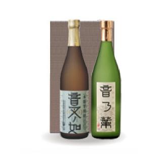 音叉ノ如・音乃葉 本場こだわり焼酎ギフトセット(720ml x 2)