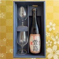 <img class='new_mark_img1' src='https://img.shop-pro.jp/img/new/icons25.gif' style='border:none;display:inline;margin:0px;padding:0px;width:auto;' />【お中元に最適】純米酒『バリ辛口・萱島〜瓶燗火入れ〜』<br>(720ml×1)<br>LEHMANN(レーマン)<br>Sakeグラス2脚セット