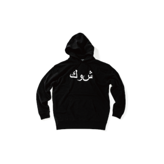 Arabic Logo Hooded Sweatshirt