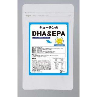 DHA&EPA(お試し価格:1,300円)