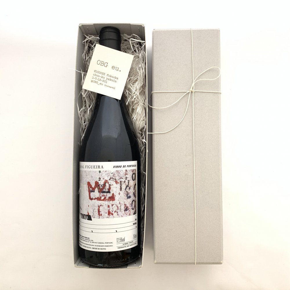 a gift for Portuguese red wine lovers<br>