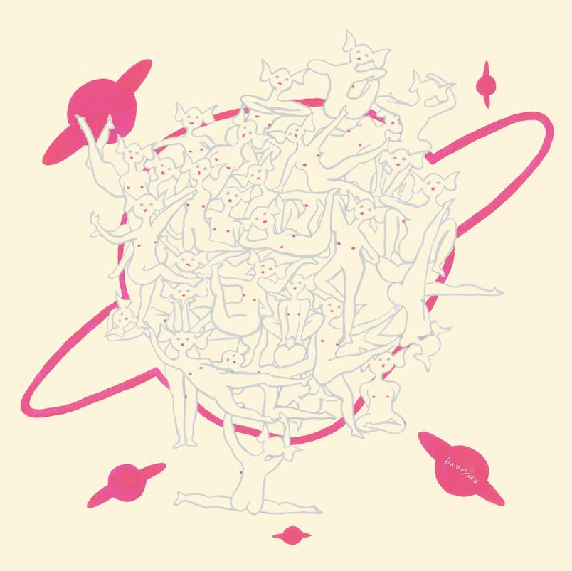 "banryoku<br>handkerchief ""Space rush hour"""