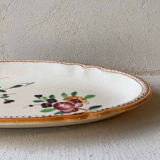 Antique oval plate