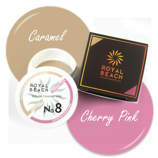 ROYAL BEACH<br>ロイヤルビーチ<br>カラーチェンジ<br>ジェルネイル<br>CARAMEL⇔CHERRY PINK<br>No8<br>【送料無料】<img class='new_mark_img2' src='https://img.shop-pro.jp/img/new/icons20.gif' style='border:none;display:inline;margin:0px;padding:0px;width:auto;' />