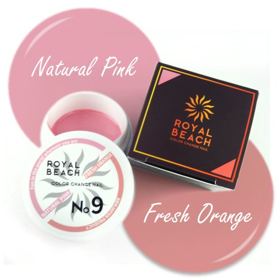 ROYAL BEACH<br>ロイヤルビーチ<br>カラーチェンジ<br>ジェルネイル<br>NATURAL PINK⇔FRESH ORANGE<br>No9<br>【送料無料】<img class='new_mark_img2' src='https://img.shop-pro.jp/img/new/icons20.gif' style='border:none;display:inline;margin:0px;padding:0px;width:auto;' />