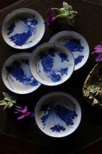 華やかブルーのお花と、謎のスナフキンの帽子的な豆皿 6枚セット