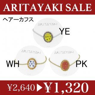【SALE】水玉宝石 ヘアカフ(ヘアゴム):gargle(ガーグル)