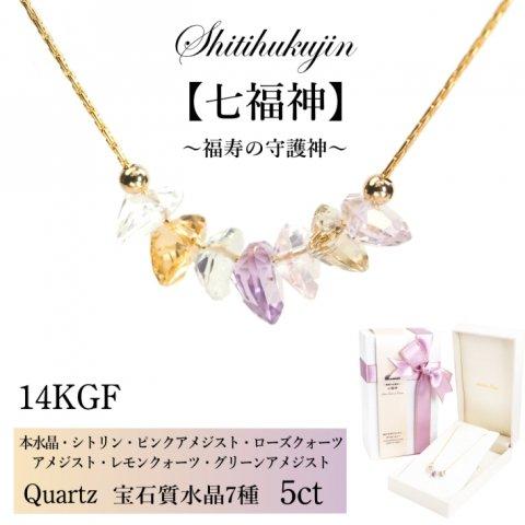 mini七福神 ネックレス 水晶7種
