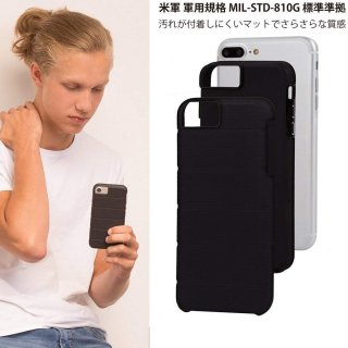 【iPhone8 Plus ケース 2層構造で保護】 iPhone8 Plus/7 Plus/6s Plus/6 Plus Hybrid Tough Mag Case Black / Black