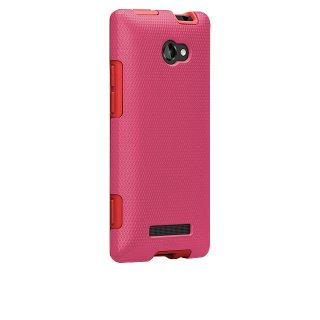 【衝撃に強いケース】 HTC 8X Hybrid Tough Case Lipstickpink/Red