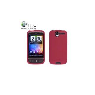 【HTC純正ソフトケース】Softbank X06HT/X06HT�/HTC Desire Skin Case Red