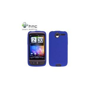 【HTC純正ソフトケース】Softbank X06HT/X06HT�/HTC Desire Skin Case Cobalt Blue