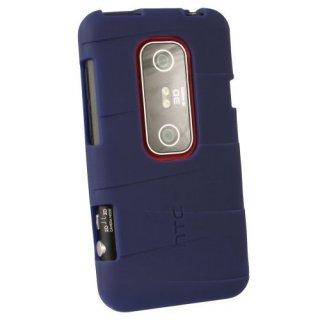 【HTC純正シリコンケース】 au ISW12HT/HTC EVO 3D Silicone Case  Blue Ribbon