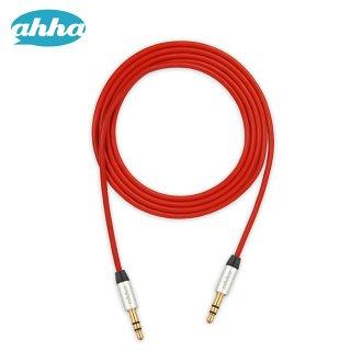 【スマートフォンからスピーカー等に接続するケーブル】 ahha Audio Cable 1M  Champion Red