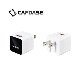 【コンパクトサイズの充電器】CAPDASE USB Power Adapter Atom  White (PSE マーク付き)