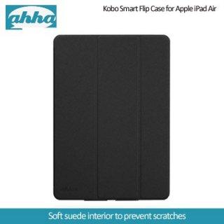 【スタンド機能付き軽量なスリムケース】 ahha iPad Air 軽量スリムタイプケース コボ  ブラック/オレンジ