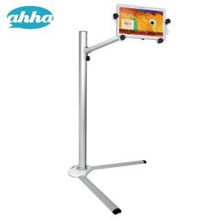 【リビングやベッドルームで活躍するタブレット用スタンドホルダー】 ahha Floor Stand holder Steelman