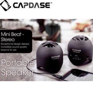 【スマートフォン、タブレット用外部スピーカー】 CAPDASE Portable Speaker Mini Beat - Stereo  Black