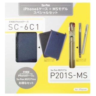 【手帳型ケース+Su-Pen】 MetaMoJi iPhone6s/6  用 Su-Pen ホルダー付き 手帳型ケース ディープブルー と MSモデル ホワイトゴールド セット