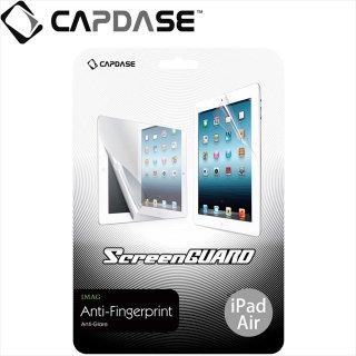 【指紋が付きにくい液晶保護フィルム】 CAPDASE iPad Air ScreenGuard iMAG 「ツヤ消しタイプ」