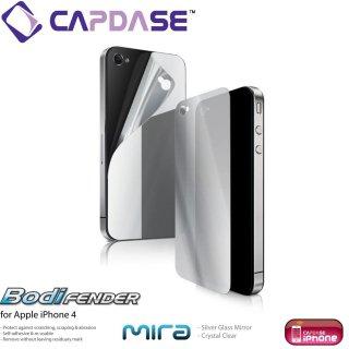 CAPDASE iPhone 4S/4 BodiFender Silver Mira 「シルバー・グラス・ミラー」 本体保護フィルム