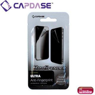 CAPDASE iPhone 4S/4 BodiFender UT iMAG 「ツヤ消し・抗菌タイプ」 本体保護フィルム