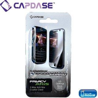 CAPDASE docomo Optimus bright L-07C ScreenGuard PRIVACY ARiS 「光沢・プライバシー」 液晶保護フィルム
